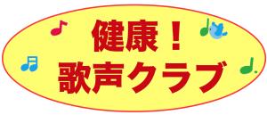 スクリーンショット 2015-03-31 10.51.20